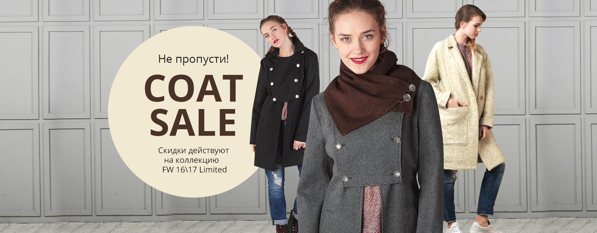 dsisters_sale_coat_02_fin