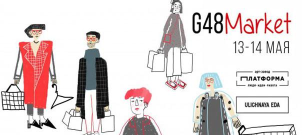 G48 market