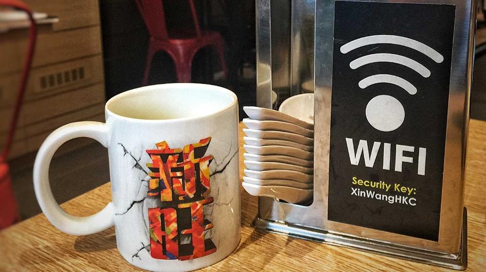 wifi - 5 советов по безопасности при покупке одежды в интернет магазине