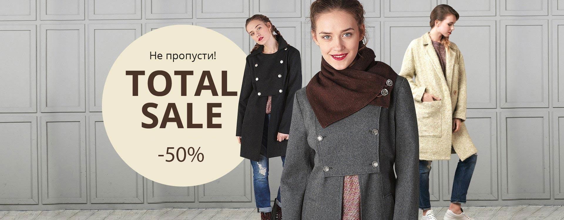 coatsale -